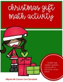 Christmas Gifts Math Activity