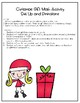 Christmas Gifts Math Activity