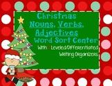 Christmas Grammar and Writing