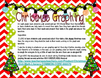 Christmas Graphing **FREEBIE** **100% Common Core**