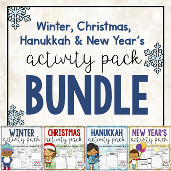 Christmas, Hanukkah, New Year's, & Winter Activity Pack BUNDLE