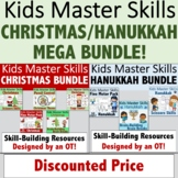 Christmas/Hanukkah Skill-Building Mega Bundle