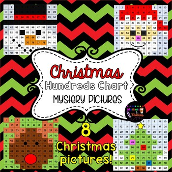 Christmas Hidden Pictures ~ Hundreds Chart Activities