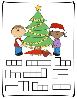 christmas hidden sight words