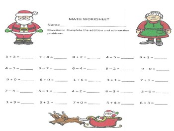 Christmas Holiday Addition and Subtraction Grade 1