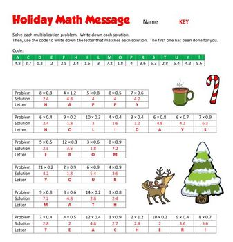Christmas Holiday Math Message - Multiplying Decimals and Whole Numbers