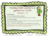 Christmas Holiday Math Stations/Centers-CCSS {Kindergarten