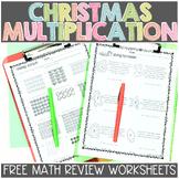 FREE Christmas Multiplication Activities
