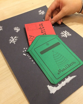 Christmas Holiday Writing Activity - Letter To Santa