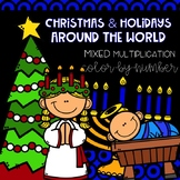 Christmas & Holiday's Around the World Color-By-Number Mixed Multiplication