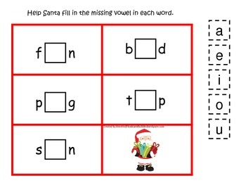 Christmas Holiday themed CVC activity #1.  Preschool and daycare vowels.