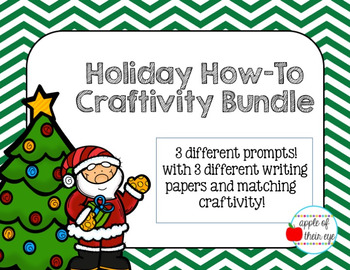 Christmas How-To Craftivity Bundle