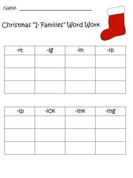 """Christmas """"I Families"""" Word Work"""