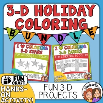 Christmas I Heart Coloring Bundle 3D Stars and Boxes