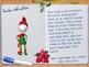 Christmas: Interactive Christmas Game