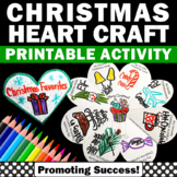 Christmas Craft Activity for Christmas Literacy Centers or Interactive Notebook