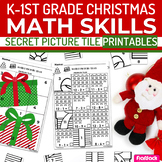 Christmas K-1st Grade Math Skills Secret Picture Tile Printables
