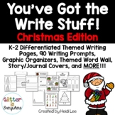 Christmas Writing Prompts | Differentiated Paper | Journal | Word Wall