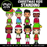 Christmas Kids Standing Clipart