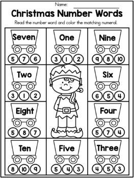 Christmas Kindergarten Math Worksheets (Common Core Aligned)