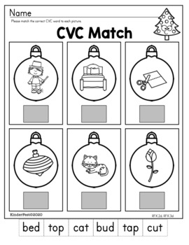 Christmas: Kindergarten Math and ELA Practice - FREEBIE
