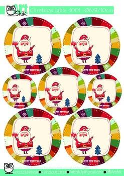 Christmas Lable 1001