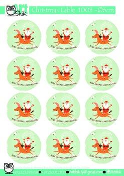 Christmas Lable  1003