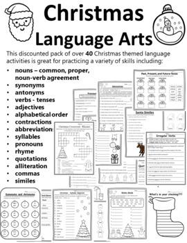 Christmas Language Arts Activities Christmas Language Arts Worksheets Christmas