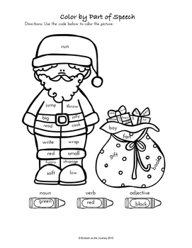 Christmas Language Arts for K-3