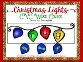 Christmas Lights CVC Center