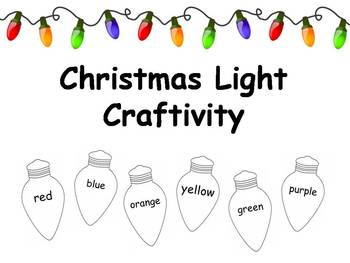 Christmas Lights Craftivity - Color Words