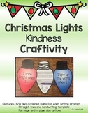 Christmas Lights Kindness Writing and Craft
