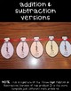 Christmas Lights Math Craftivity: Addition & Subtraction (Within 10 & 20)