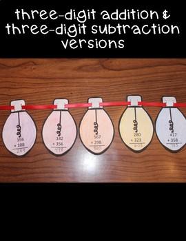 Christmas Lights Math Craftivity: Three Digit Addition & Subtraction