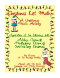 Christmas List Math-Working with Decimals
