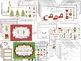 Christmas Literacy Centers & Activities (Over 100 pages; Common Core Aligned!)