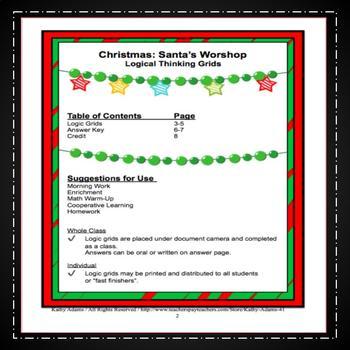 Christmas Logic Puzzles Grades 1-4