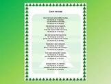 Christmas Lyrics - Deck the Halls