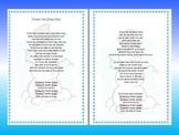 Christmas Lyrics - Frosty the Snowman