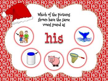 Christmas Match the Vowel Sound Game for Smartboard or Promethean Board!