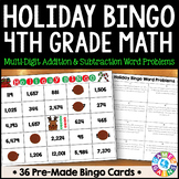4th Grade Christmas Activity: 4th Grade Christmas Math Bingo Game