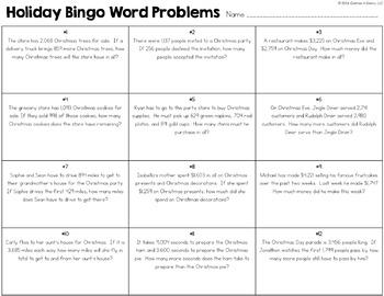 4th Grade Christmas Activity: 4th Grade Christmas Math Bingo Game
