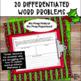 Christmas Math Word Problems Third Grade Multi-Step