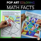 Holiday, Christmas Math & Winter Math Fact Coloring