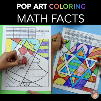 Christmas Math & Holiday Math Fact Coloring | Fun Christmas Activity!