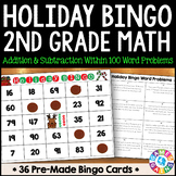 2nd Grade Christmas Activity: 2nd Grade Christmas Math Bingo Game