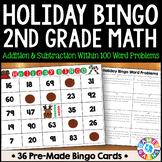 2nd Grade Christmas Activity: 2nd Grade Christmas Math Bingo Game