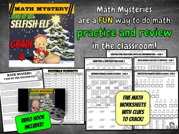 4th Grade Fun Christmas Activity - Christmas Math Mystery : Selfish Elf