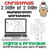 Christmas 2 digit by 2 digit Multiplication Worksheets (Differentiated)