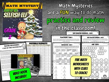 2nd Grade Christmas Activity: Christmas Math Mystery - Selfish Elf